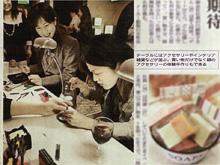 """ガールズナイトアウト""""日本初の買い物パーティー"""" 1"""
