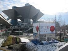東京インターナショナル・ギフトショー 2010