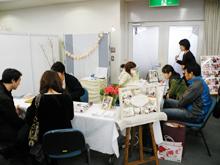Bridal Expo 2010 Vol.3 2